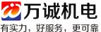 北京大型|高压|直流|特种电机水泵维修,发电机维修
